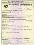 Neoclima, сертификация продукции компании,  —  кондиционеры, сплит системы.