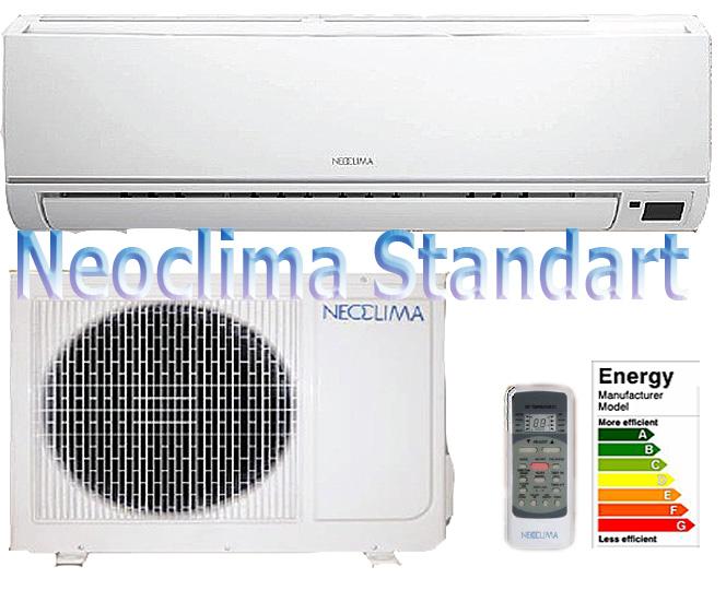 Neoclima класса стандарт,  —  это надёжность по умеренной цене.
