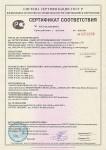 Сертификация кондиционеров Dantex