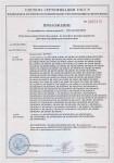 sertifikat_dantex3
