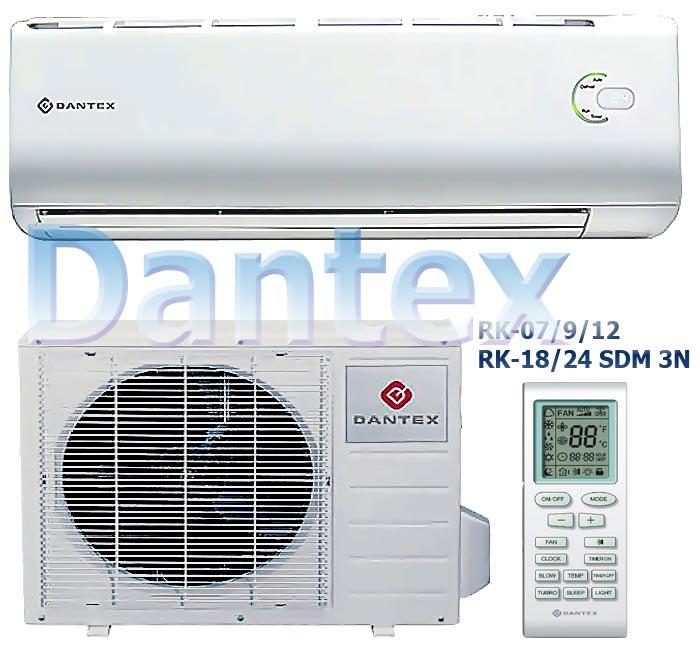 dantex и Современный дизайн 2013