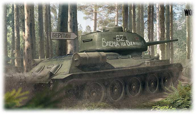 Here such cooperation at us with companions from the European Union countries. We will arrive to you … on the tank that the police especially would not disturb on roads, and, we will not choose modern model Т 90М, we will arrive on tank T34.