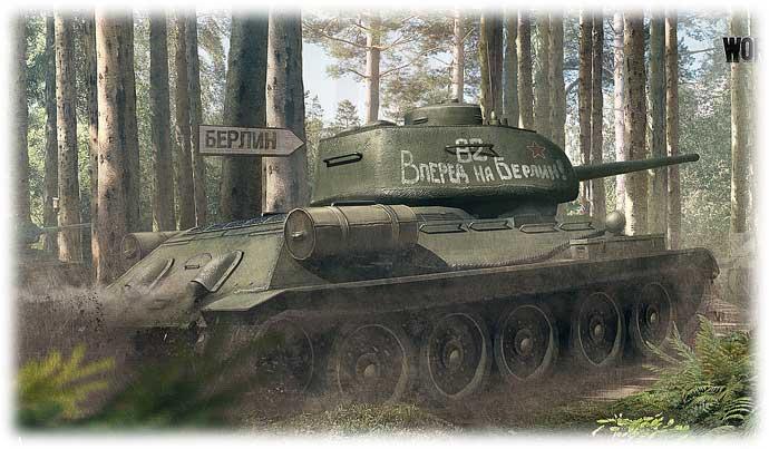 бесплатная установка (даром) Daikin: на Берлин