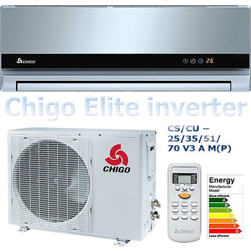Chigo (Чиго), — мировая компания по производству сплит-систем