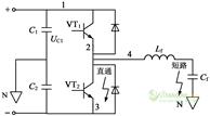 Однофазный полумостовой инвертор, например см. рис.1, анализа выход ИБП инвертор мостовой схеме и через защиту путей.