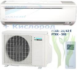 Обогащение воздуха кислородам, придание смеси максимально-полезной для здоровья организма концентрации полезных составляющих.