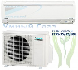 Daikin FTXS-G/RKS-G, — if sensations of confidence are still familiar to you, but the purse is empty... I Congratulate, — you have bought Dajkin.