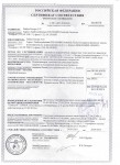 Certification of production Dajkin Daichi, — conditioners, cooling household appliances.