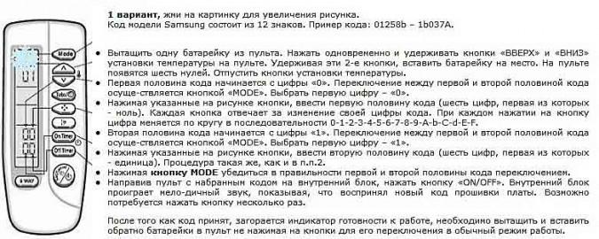 Samsung upravlenie_ris11