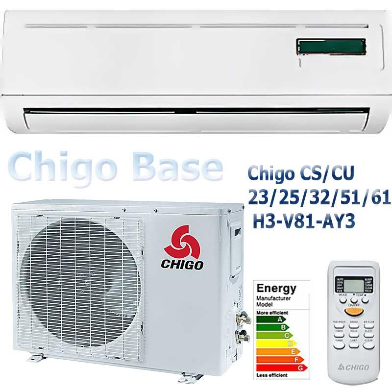 Chigo-Base,  —  это базовая комплектация Чиго CS-23/25/32/51/66/88 H3 -V84-81 AY 1A