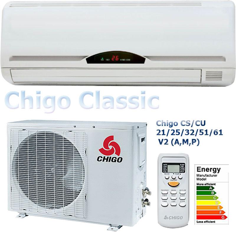 chigo_classic_10