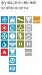 Lessar Cool+ и функциональные особенности кондиционеров LS/LU-H 07/09/12/18/24/28 KEA2