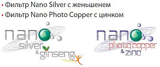 Системы фильтрации Carrier: Женьшеневый и серебрянный фильтра