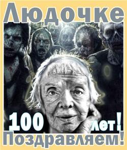 Правозащитные лидеры поддерживают историческо-политическое решение от Electrolux, — втюхать вместо мечты — пылесос