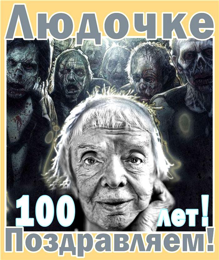 lyudochke_100