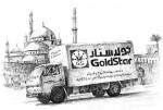 globolizatsiya_goldstar